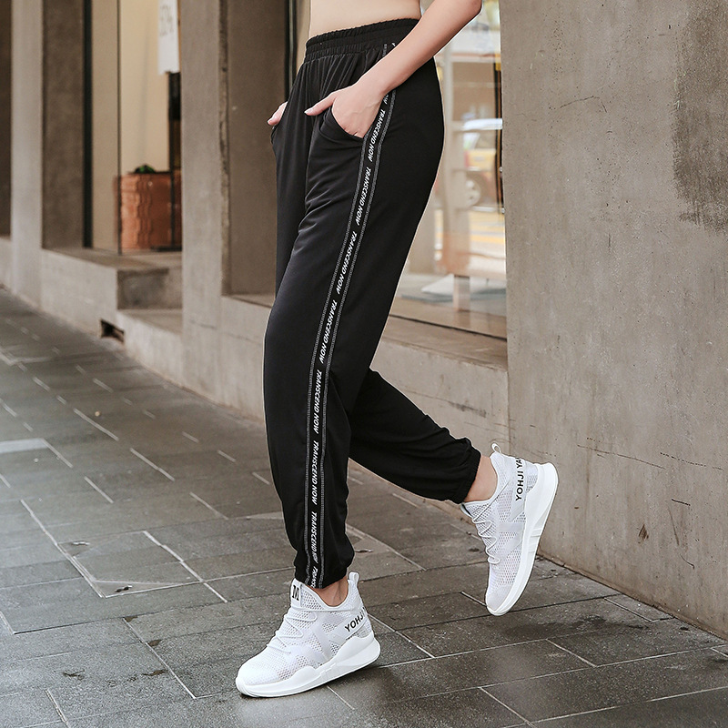 100kg Can Wear Women Sweatpants Loose Letter Printed Sport Running Jogger Casual Fitness Training Workout Track Pant Sportswear
