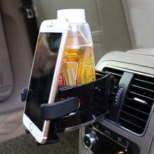 Держатель на вентиляционное отверстие автомобиля Телефон Стенд кронштейн напиток держатель для Toyota Corolla RAV4 Camry Prado Avensis Yaris Hilux Prius Land Cruiser