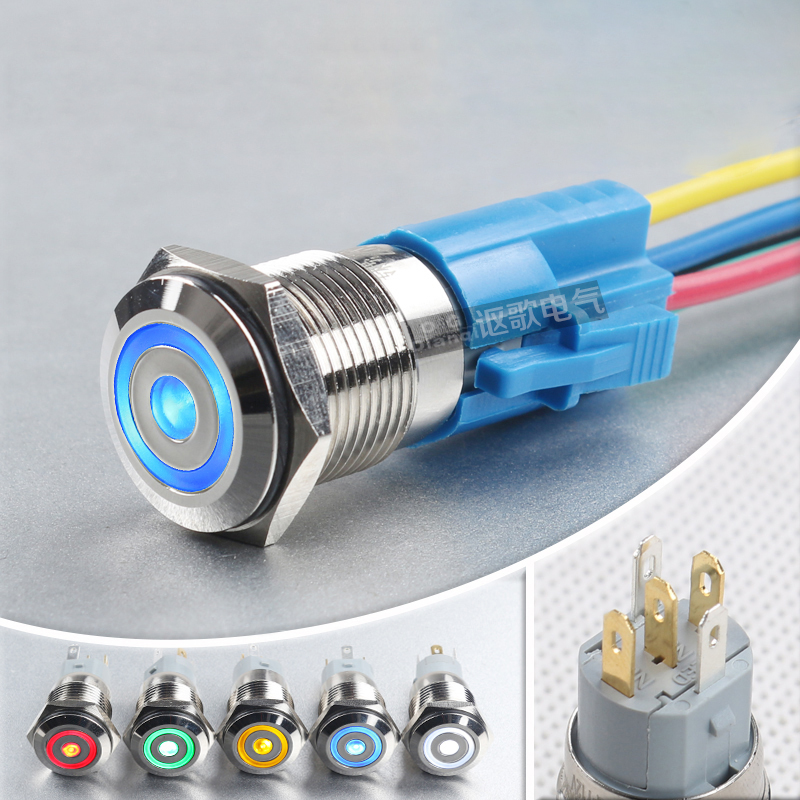 16mm Metal Button Switch Since Reset Benchtop Computer Host Power Switch Button Small-sized Single-point