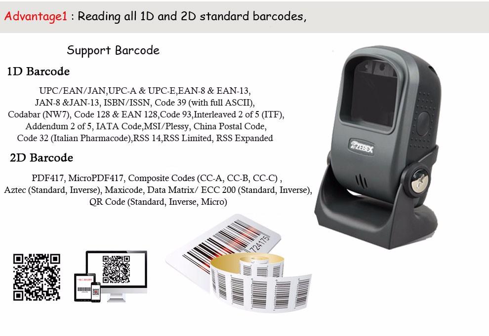 2d-image-barcode-scanner_02