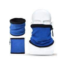 Повязка на голову мужской спортивный шарф обогреватель шеи Велоспорт