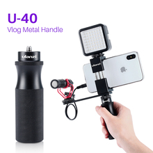 Get more info on the Ulanzi U-40 Vlog Handgrip Vlogging Handle Grip with 1/4 Screw Extend Cold Shoe for Microphone LED Light Live Audio Video Kit