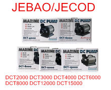 JEBAO JECOD pompe submersible D'aquarium DCT DCS 1200 2000 3000 4000 6000 8000 12000 DCT2000 DCT3000 DCT4000 DCT6000 DCT8000(China)