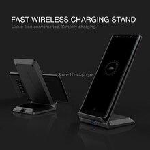 NILLKIN Qi Stand ชาร์จ 9V 1.7A/5V 2A คุณภาพสูงโทรศัพท์ Fast Wireless Charger สำหรับ Samsung สำหรับ Xiaomi สำหรับ huawei