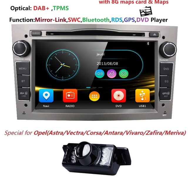 2 din radio auto dvd multimedia player fit opel vectra corsa d astra