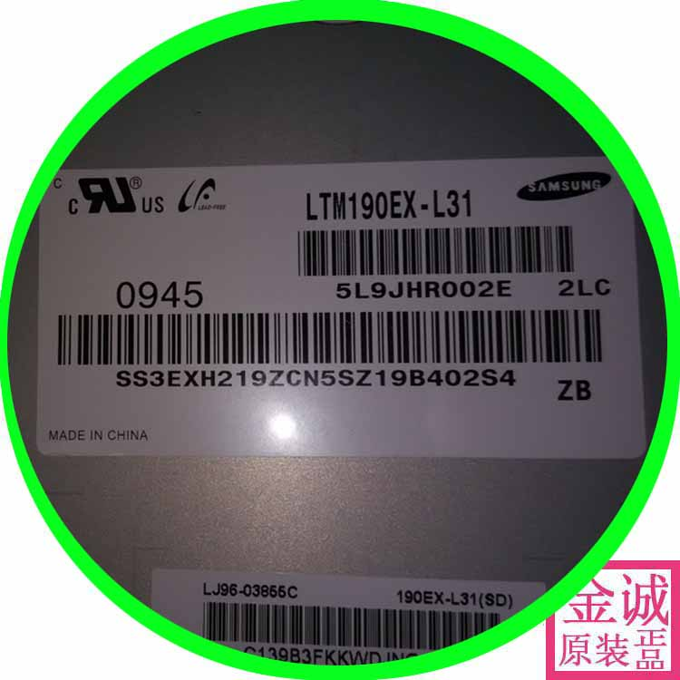 100% original new LTM190EX-L31 original new LCD screen / L01 / L05 / L35 цена