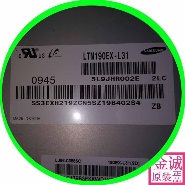 100% original new LTM190EX-L31 original new LCD screen / L01 / L05 / L35 original new 100