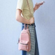 Пой мешок с трех использования мини женский милый рюкзак PU свежий рюкзак для молодежи сплошной нежный сумка для висит