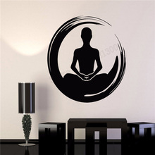Art  Wall Sticker Yoga Center Meditation Decoration Vinyl Removeable Poster Lotus Pose Health Mural Beauty LY245