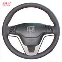 Yuji Hong Artificial Leather Car Steering Wheel Covers Case For Honda CRV 2007 2011 CR V