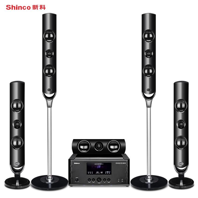 Shinco V11 5.1 home cinéma audio suite TV salon accueil surround haut-parleurs Support Bluetooth numérique lumière coaxial