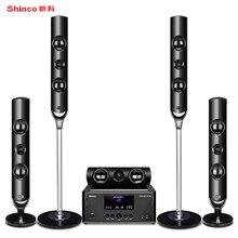 Shinco suite V11 5.1 home theater de áudio TV sala de estar em casa surround alto-falantes Bluetooth Suporte de luz digital coaxial