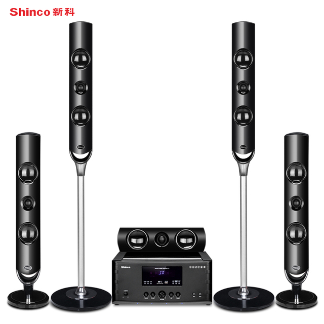 Shinco V11 5.1 Home Theater Audio Suite TV Living Room Home Surround  Speakers Support Bluetooth Digital