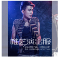 New men's singer bar performance evening sleeveless vest stage dress fashion Tide show Costumes Nightclubs clothing