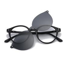 18bbce684644a8 2018 nieuwe UV400 gepolariseerde lenzen mannen en vrouwen retro 3 + 1  driedelige Onzichtbare Clip zonnebril frame night nachtkij.