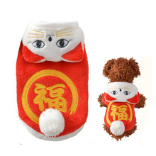 Cute Puppy Pet Costume for Cats Small Dogs Chinese Style Cat Hoodies Sweater Coat Winter Warm Kitten Outfits Suit Spot Stock
