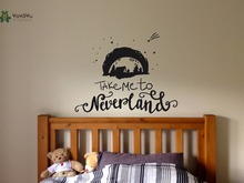 YOYOYU Vinyl Wall Decal Take Me To Never Londn Meteor Crystal Box Kids Room Funny Home Decoration Stickers FD487