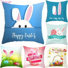 Taoup 45x45cm Happy Easter Decors for Home Cute Blue Bunny Pillowcase Eggs Rabbit 2019 Party Supplies Pillow Case Event