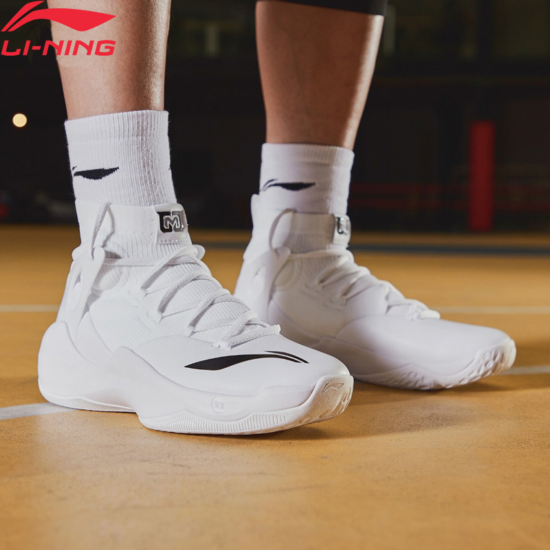 Li Ning Men SONIC VI V2 Professional Basketball Shoes Mono Yarn LiNing Cloud Cushion Sport Shoes