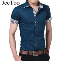 Famous Brand Men Shirt 2015 Short Sleeve Slim Fit Mens Dress Shirts Business Formal Social Shirts