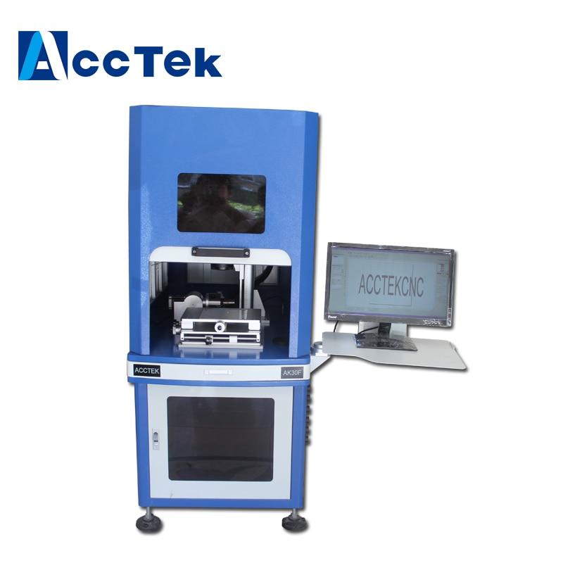 AccTek Full Enclosed fiber laser marking machine for bar code,key chain marking machine
