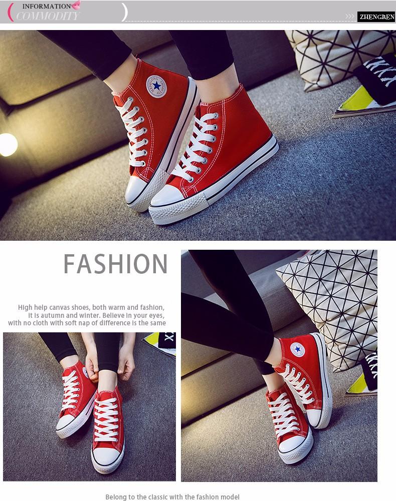 Plush Warm Women Canvas Shoes Winter Espadrilles 2017 Fashion Flat Heel High Top Women Casual Shoes Sapatilha Size 35-40 YD60 (14)