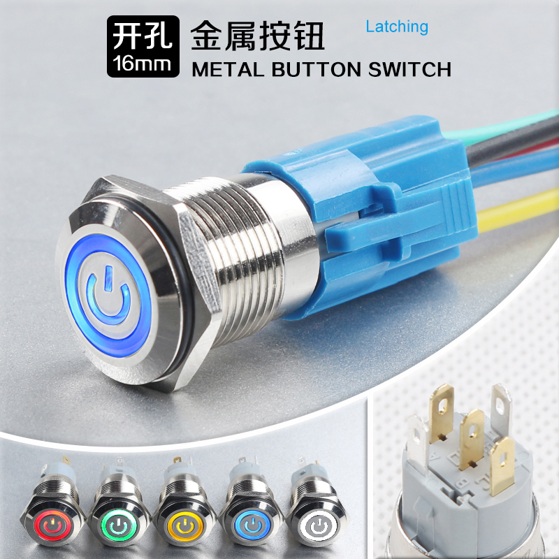 metal pushbutton switch 16mm metal power button self rest with led
