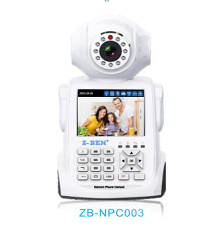 3.5 Inch Pan&Tilt Wireless Free Video Phone IP Camera With Alarm Function|ip camera|camera ipvideo ip camera - title=