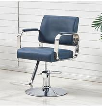 New hairdressing chair hair salon special barber shop hair salon haircut chair stainless steel armrest barber chair can be raise 315d size roating stainless steel barber pole with lamp salon equipment barber sign barber shop hot sell