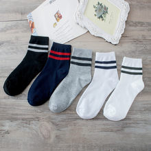 1Pair Unisex Cute Sock Deer Design Casual Knit Socks Warm Winter Mens Socks Calcetines Women Sox Stocking For Christmas Gift D40(China)