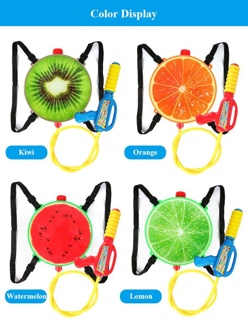 1pcs Creative Fruits Water Gun Toy Outdoor Games Summer Kids Beach Kiwi Lemon Backpack Water Guns Spray Toy Manual Pressure Toy (5)