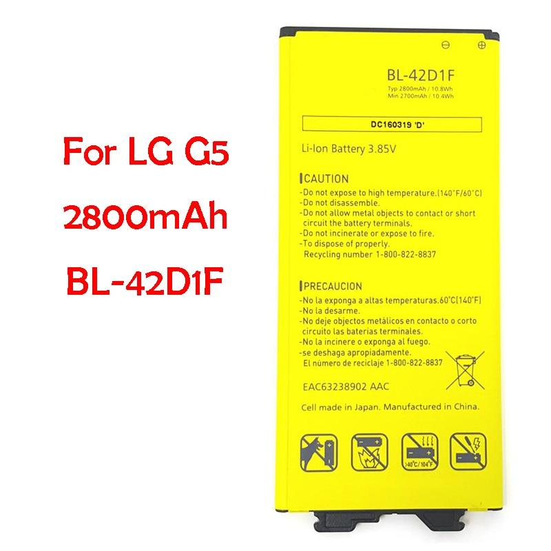 QrxPower Original BL 42D1F Mobile font b Phone b font Battery for brand LG g5 VS987