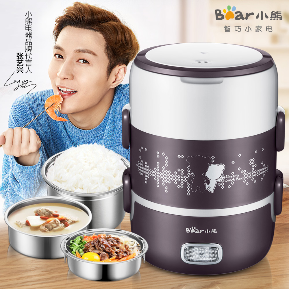 Bear 3 Layer Portable Electric Lunch Box with Vacuate Tool Preservation Mini Rice Cooker Multi Cooker Mini Steamer bear portable mini electric lunch box stainless steel preservation for home and office mini rice cooker box container