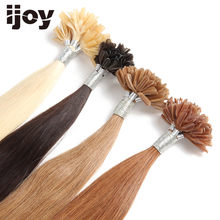 Fusion Nail U Tip Remy Hair Middle Brown 4# Brazilian Straight Tip On Natural Human Hair Extensions 0.6 G/Strands 20 Inch IJOY(China)