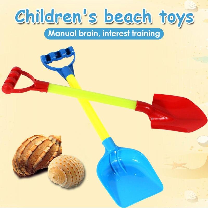 2 шт./компл. Пластик пляжные игрушечная Лопата s летние пляжные игрушки способность начала Новинка вечерние Приморский спортивные прочный игрушечная Лопата практичный