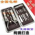 Free Shipping!12 in 1 Nail Clipper Kit Nail Care Set Pedicure Ear pick Utility Stainless Steel Manicure Set Tools