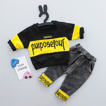 2019 spring and autumn new boy suit fashion clothing letter two-piece boy casual children's clothing 1