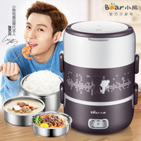 Bear 3 Layer Portable Electric Lunch Box with Vacuate Tool Preservation Mini Rice Cooker Multi Cooker Mini Steamer