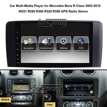 9 inch Car Multimedia Player for Mercedes Benz R Class 2003-2015 W251 R280 R300 R320 R350 with GPS Navigation MP5 Wifi (NO DVD) new rear air suspension spring bag shock for mercedes r class w251 r350 r320 r500 2513200325 2513200425 2513200025 2006 2013