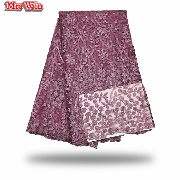 2018 Hot sale african lace fabric with beads tulle embroidery nigerian french tulle mesh lace fabric for evening dress