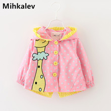 b41e462fa Buy toddler trench coat and get free shipping on AliExpress.com