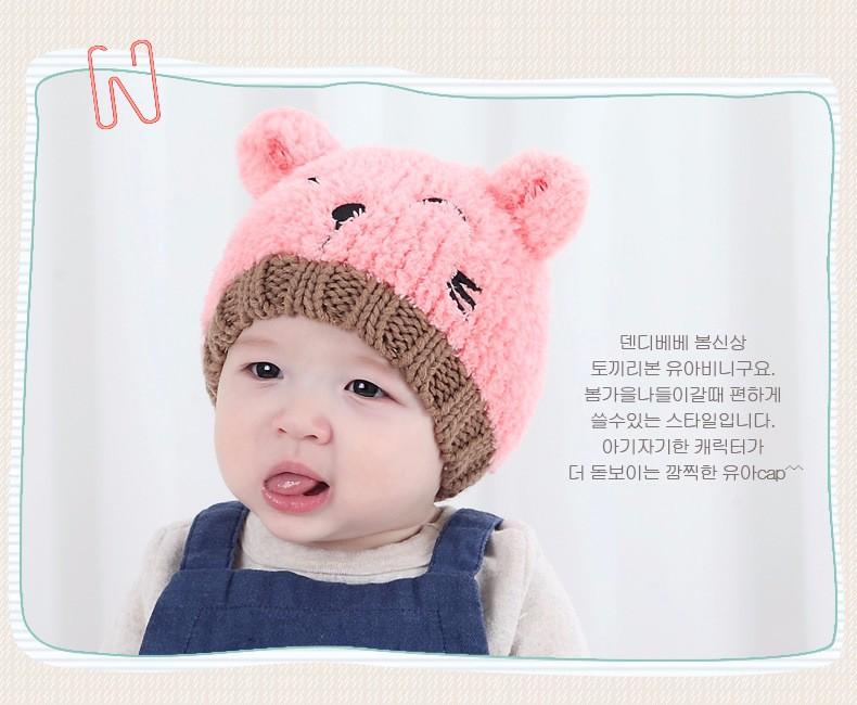 55fde08d8 2016 Bear 3D double ball Children knit Hats Baby girls Winter Hat ...