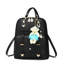 Винтаж Повседневное из искусственной кожи Дорожные сумки модные Брендовое школьное Рюкзаки Для женщин сумка рюкзак прекрасный Обувь для девочек Школьные сумки женская сумка