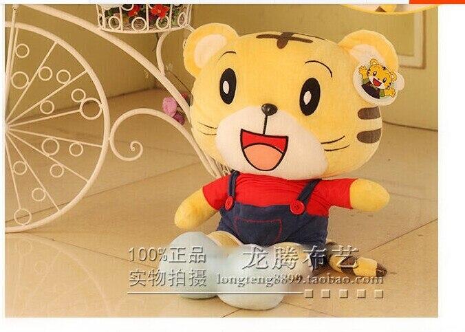 ФОТО 75 cm cartoon Qiao tiger toy cloth tiger doll gift w4693