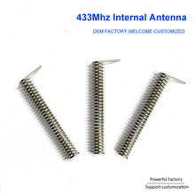 Bronze phosphoreux personnalisé/nickelé 2dbi ressort de carte PCB interne 433Mhz antenne de bobine 100 pièces/lot