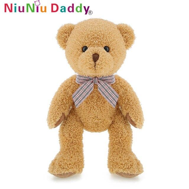 Niuniu Daddy The Jungle Animal Bear Stuffed Animal Plush Toys Teddy