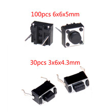 30/100pcs/lot Mini Micro Momentary Tactile Push Button Switch 2 Pin ON/OFF Keys Button DIP 6x6x5mm/3x6x4.3mm