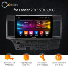 Ownice K1 K2 Android 8,1 автомобиль gps dvd-плеер Navi для Mitsubishi Lancer 2015 2016 2G + 32G Octa Core радио мультимедиа 4G LTE