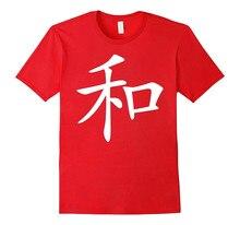 Retro T Shirts MenS Crew Neck Peace Chinese Symbol Broadcloth Short Shirt