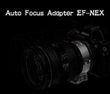 SLFCAuto Focus EF NEX EF EMOUNT Lens Mount Adapter for Canon EF EF S Lens to